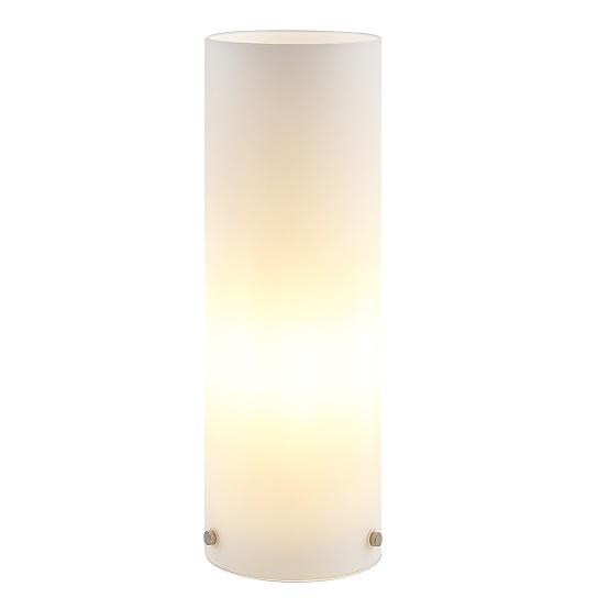 Bordslampa Magma vit 30cm-0